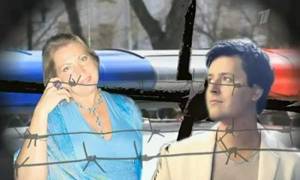 Звезды после уголовного преследования