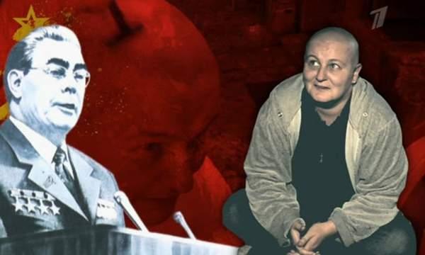 Правнучка Брежнева живет в психушке