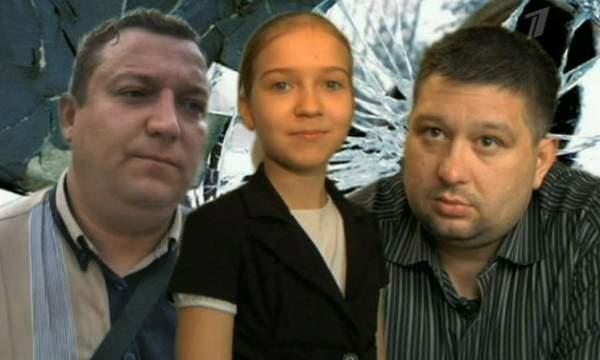 Два отца одной дочери