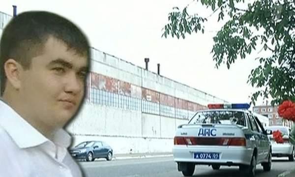 Папенькин сынок