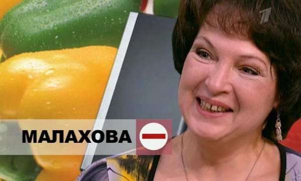 Малахова минус (повтор от 21.02.2012)
