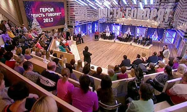 """Герои """"Пусть говорят"""" 2012"""