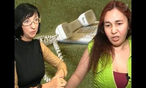 Право на звонок