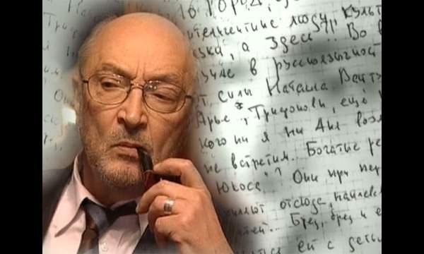 Тайный дневник Михаила Козакова