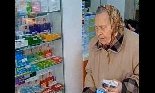 Как остановить рост цен на лекарства
