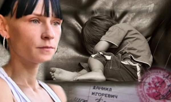Русская мама американца