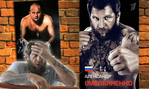 Большой брат Емельяненко