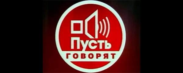 """Молодая мать из Сызрани, которая жестоко обращалась с грудным сыном, стала героиней телепередачи """"Пусть говорят"""""""