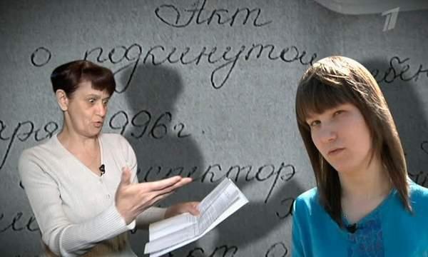 Первый канал помог найти маму 18-летней Оксане
