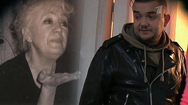 Любимой бабушке от любимого внука