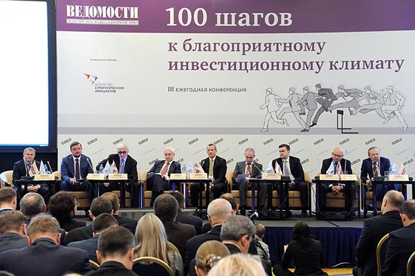 """Андрей Назаров: """"Только 6,5% предпринимателей, которые подверглись уголовному преследованию, сумели сохранить свой бизнес"""""""