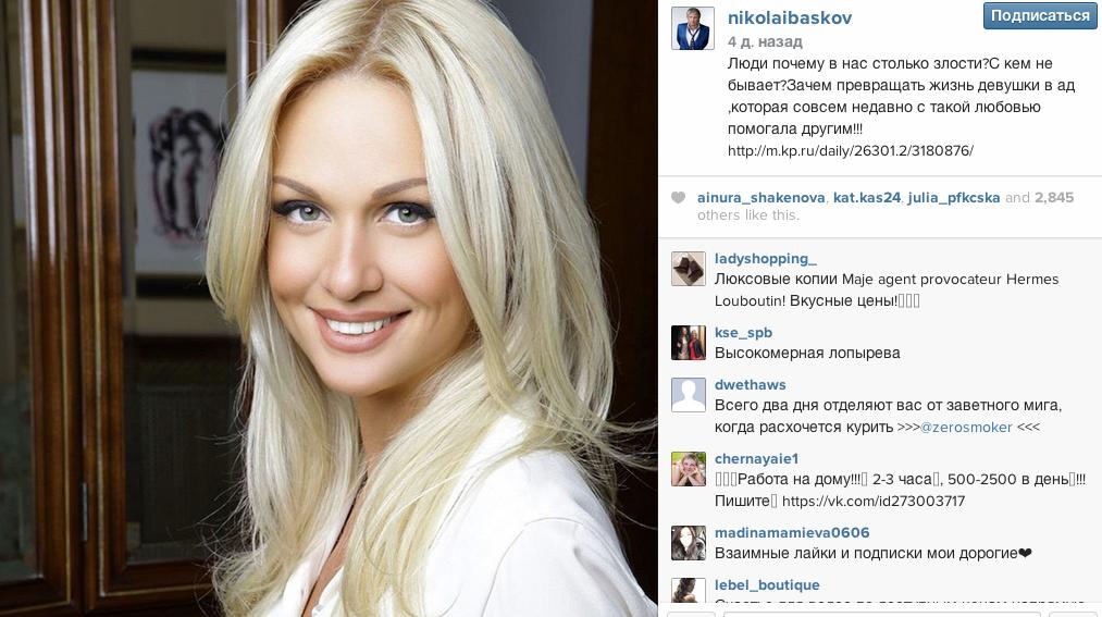 Николай Басков вступился за Викторию Лопыреву