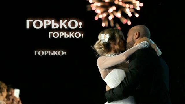 Горько! Самые яркие свадьбы лета-2015
