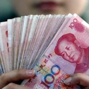 Где купить юани.