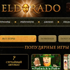 Обзор сайта https://eldoclab.com/games