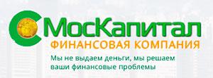 Обзор сайта http://moscap.su