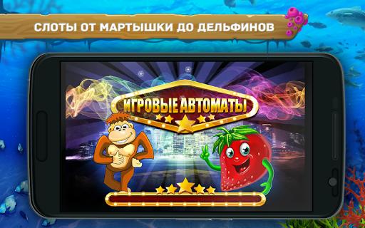 Играть в лучшем онлайн казино на рубли - Русский вулкан