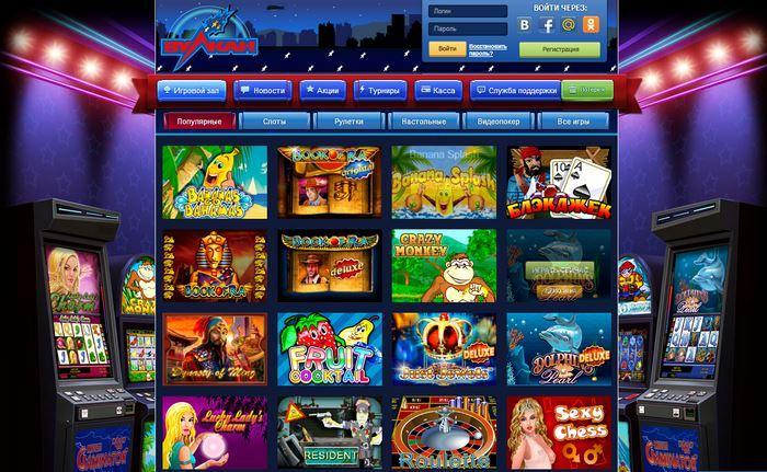 Казино вулкан: настоящая игра для азартных