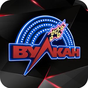 Играть в азартные игры на азартном портале Vylcan